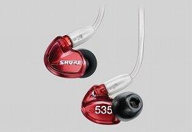 SHUREの「SE535LTD」