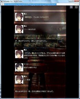 マリオゲーム「(c) Tasuku Aoyama / LIRAN / KIRICK 」