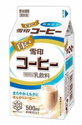 白い雪印コーヒー(500ml)