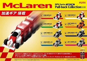 「McLaren MP4 Series Pull-back Collection」オンキャップキャンペーン