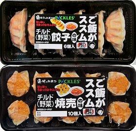 (上)「ご飯がススムキムチの味 餃子」、(下)「ご飯がススムキムチの味 焼売」