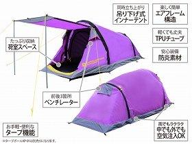新生代テント