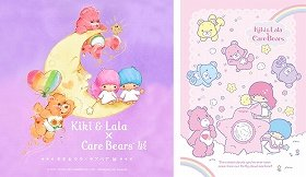 Care Bears and related trademarks (C)Those Characters from Cleveland, Inc. (C)1976, 2013 SANRIO CO., LTD.