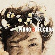 『ピアノ・バトゥカーダ』