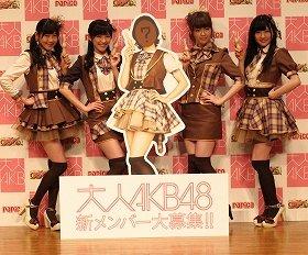 CMでセンターを射止めるのは誰?写真は左から西野未姫さん、渡辺麻友さん、島崎遥香さん、岡田奈々さん