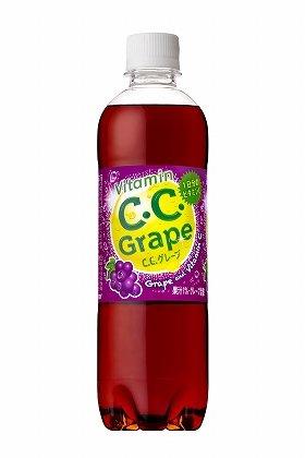 1日分のビタミンC を含んだ「C.C.グレープ」