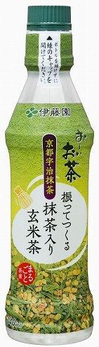 「お~いお茶 振ってつくる抹茶入り玄米茶」