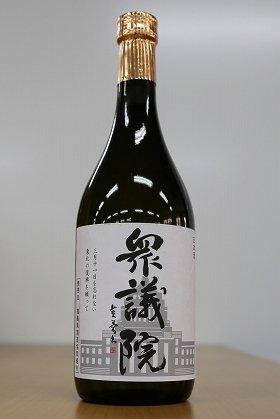 国会で発売された日本酒「衆議院」。720ミリリットルは福島県内の5銘柄から選べる
