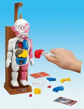 「放課後の怪談シリーズ 恐怖!ドキドキクラッシュ人体模型」