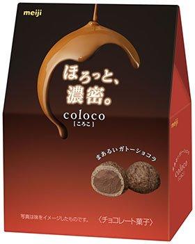 「coloco ショコラ」