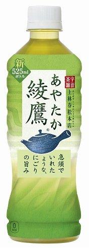 緑茶「綾鷹」の525mlペットボトル(147円)を発売