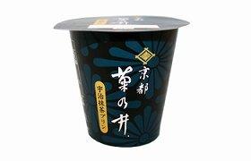 ミシュラン三ツ星の味をコンビニエンスに 「菊乃井 宇治抹茶プリン」