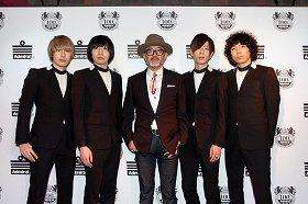 「THE BAWDIES」と馬場圭介氏をゲストに迎えた