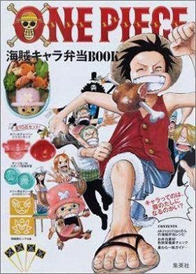 ONE PIECE 海賊キャラ弁当 BOOK