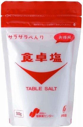 「食卓塩300g」を発売
