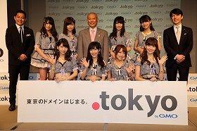 新ドメイン「.tokyo」をPRするAKB48メンバーや舛添都知事(後列中央)ら