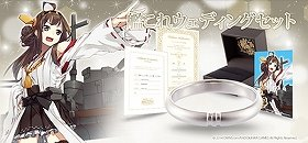 (C)2014 DMM.com/KADOKAWA GAMES All Rights Reserved.