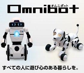 「OMNIBOT(オムニボット)」シリーズを発表