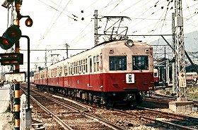 「313形」旧塗装電車