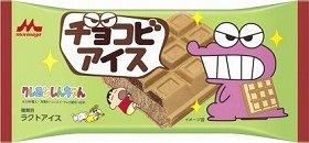 「クレヨンしんちゃん チョコビアイス」