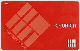 随時支払サービス「CYURICA(キュリカ)」がセブン銀行と提携