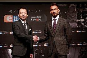 中田英寿氏(右)と日研総業 代表取締役社長 清水浩二氏