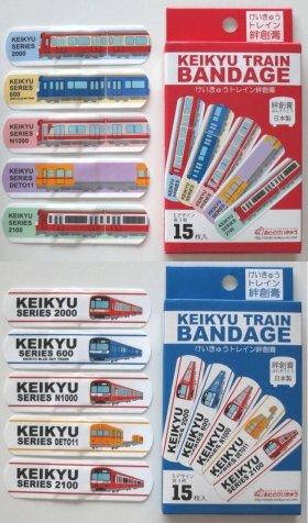 けいきゅうトレイン絆創膏 赤箱と青箱