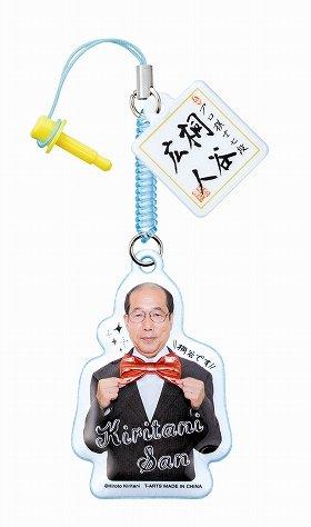 (C)Hiroto Kiritani 企画協力:株式会社KADOKAWA