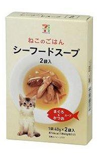 猫のよろこぶ食材がたっぷり