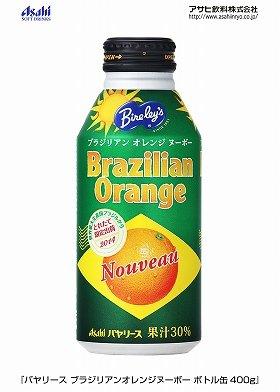 2014年に収穫、搾汁した果汁のみ使用