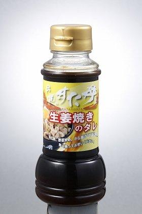「伝説のすた丼屋 生姜焼きのタレ」