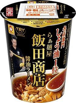 「マルちゃん 縦型ビッグ 飯田商店 醤油ラーメン」