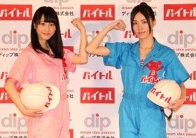 力仕事も多い「ドボジョ」にちなんで力こぶを披露する松井玲奈さん(左)と松井珠理奈さん(右)