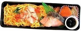 知床産鮭のちらし寿司弁当