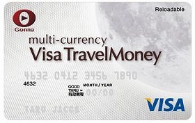 VisaTravelMoney
