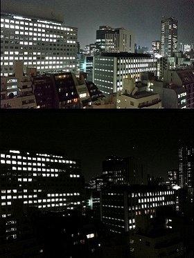GALAXY S5(上)で撮った夜景とiPhone 5sで撮った夜景(下)