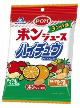 フルーツジュースの代表「ポンジュース」とコラボ