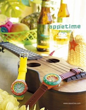 「appetime Marine mini」