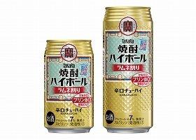 350ミリリットル缶(左)と500ミリリットル缶