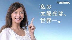 新テレビCM「世界一編」放送開始