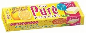 「ピュレソフトキャンディ レモン」