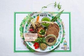 爽健美茶プロデュースの「ボタニカルレストラン」