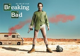 「ブレイキング・バッド」(原題: BREAKING BAD)(C) 2008 Sony Pictures Television Inc. All Rights Reserved.