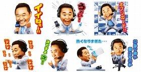 「松木安太郎さんが教えるFIFA ワールドカップの楽しみ方」
