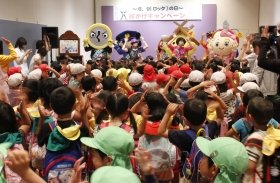 島根県で防犯イベントを実施