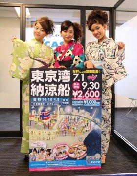 東京湾納涼船のPRでJ-Castニュースを訪れた「ゆかたダンサーズ」の(右から) 内田百合香さん、鶴田麻子さん、下仮屋カナエさん