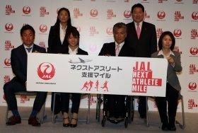 「ネクストアスリート・マイル」プロジェクトを発表する澤穂希選手(後列左)やJALの植木義晴社長(同右)ら。