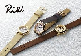 「Riki かどのない時計」