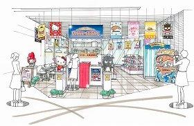 「サンリオキャラクター大賞カフェ」店舗イメージ