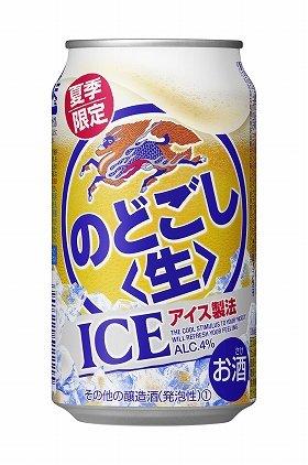 「キリン のどごし<生>ICE」が好調